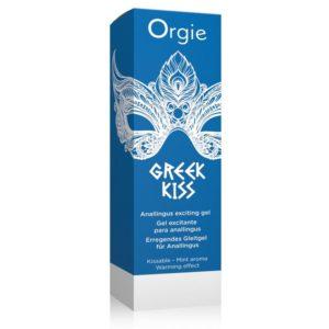 Greek Kiss